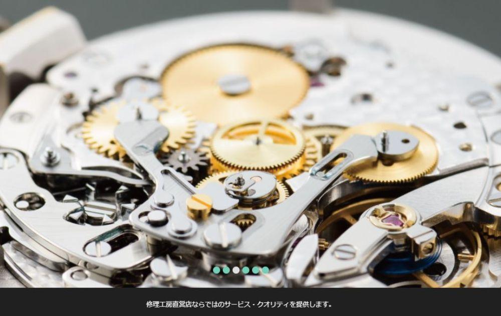 時計修理専門店WATCH COMPANY ロレックス,オメガ等高級腕時計も